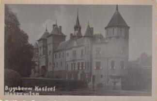 Ansichtkaart Haarzuilens Bijgebouw Kasteel Fotokaart 1941 Vleuten De Meern HC22025