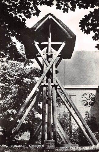 Ansichtkaart Pijnacker Klokkestoel 1966 HC22865