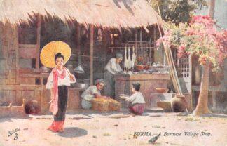 Ansichtkaart Birma Myanmar A Burmese Village Shop Azië HC23236