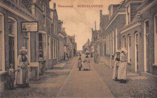 Ansichtkaart Hindeloopen Nieuwstad Hindelooper kamertje met levensgrootte beelden Klederdracht HC23621