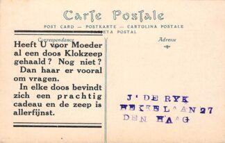 Ansichtkaart Heerde Reclame Klokzeep Zeepfabriek De Klok HC24064