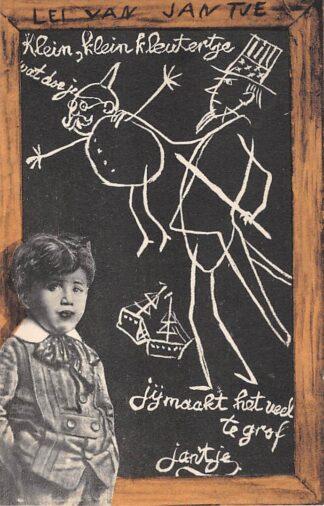 Ansichtkaart WO1 1914-1918 Lei van Jantje Cartoon Amerikanen doen mee aan de oorlog Kaiser Wilhelm wordt opgepakt Duitsland Deutschland Europa HC24328