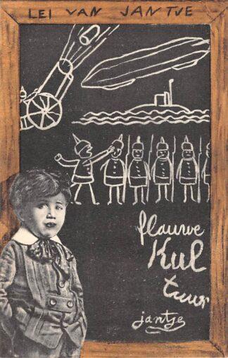 Ansichtkaart WO1 1914-1918 Lei van Jantje Flauwe kul Duitse bewapening Europa Deutschland Duitsland HC24329
