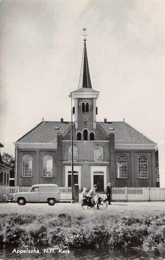 Ansichtkaart Appelscha Ned. Hervormde Kerk Auto 1962 HC24347