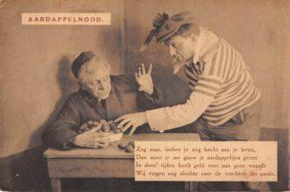 Ansichtkaart Militair Mobilisatie WO1 1914-1918 Rantsoenering Aardappelnood HC25653