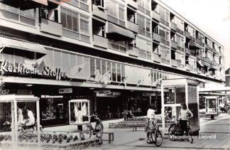 Ansichtkaart Vlaardingen Liesveld Winkelgalerij 1964 HC26001
