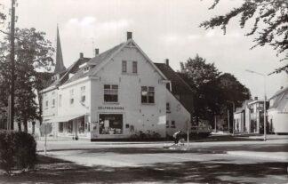 Ansichtkaart Beek (GD) Montferland Zelfbediening De Spar 1963 HC26126