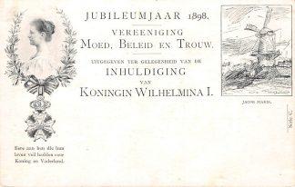 Ansichtkaart 's-Gravenhage Jubileumjaar 1898 Vereeniging Moed, Beleid en Trouw uitgegeven ter gelegenheid van de Inhuldiging van Koningin Wilhelmina I Militair Willems Orde Amsterdam Koningshuis Militair HC26444