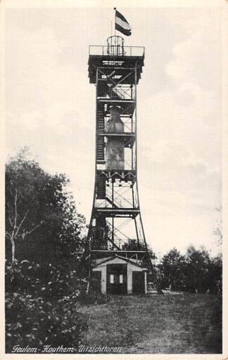 Ansichtkaart Geulhem Geulem - Houthem Uitzichttoren Valkenburg (LB) HC27794