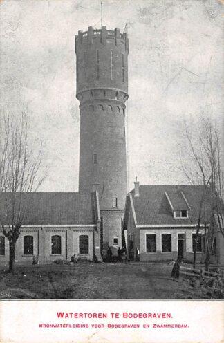 Ansichtkaart Bodegraven Watertoren Bronwaterleiding voor Bodegraven en Zwammerdam HC29163
